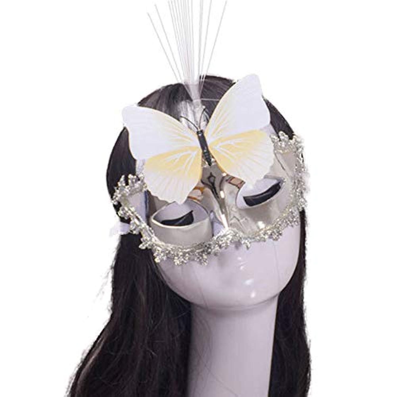 Auntwhale ハロウィーンマスク大人恐怖コスチューム、蝶ファンシー仮装パーティーハロウィンマスク、フェスティバル通気性ギフトヘッドマスク - ホワイト