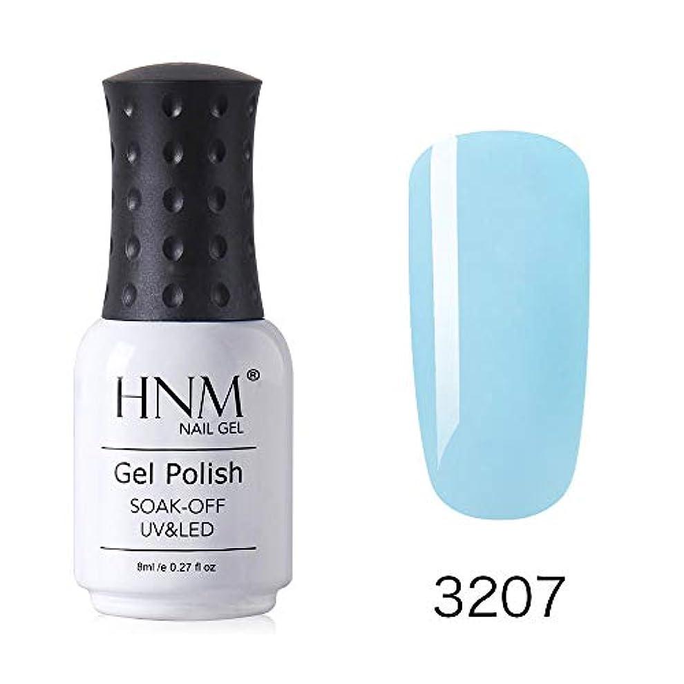 HNM ジェルネイル カラージェル ゼリー系 透明感 1色入り 8ml【全8色選択可】