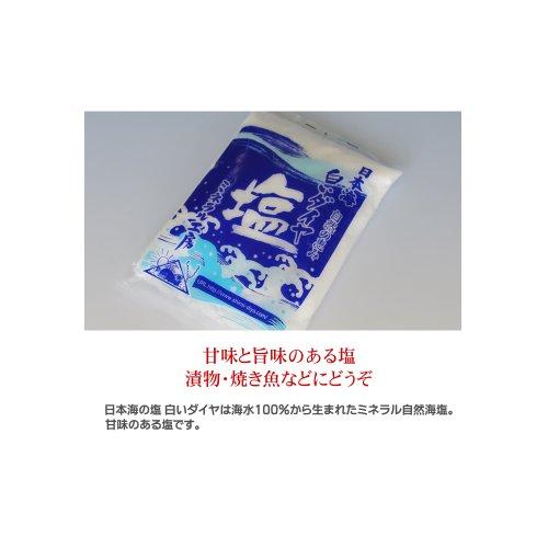 【お中元・夏ギフト】日本海の塩 白いダイヤ 300g/海水100%から生まれたミネラル自然海塩