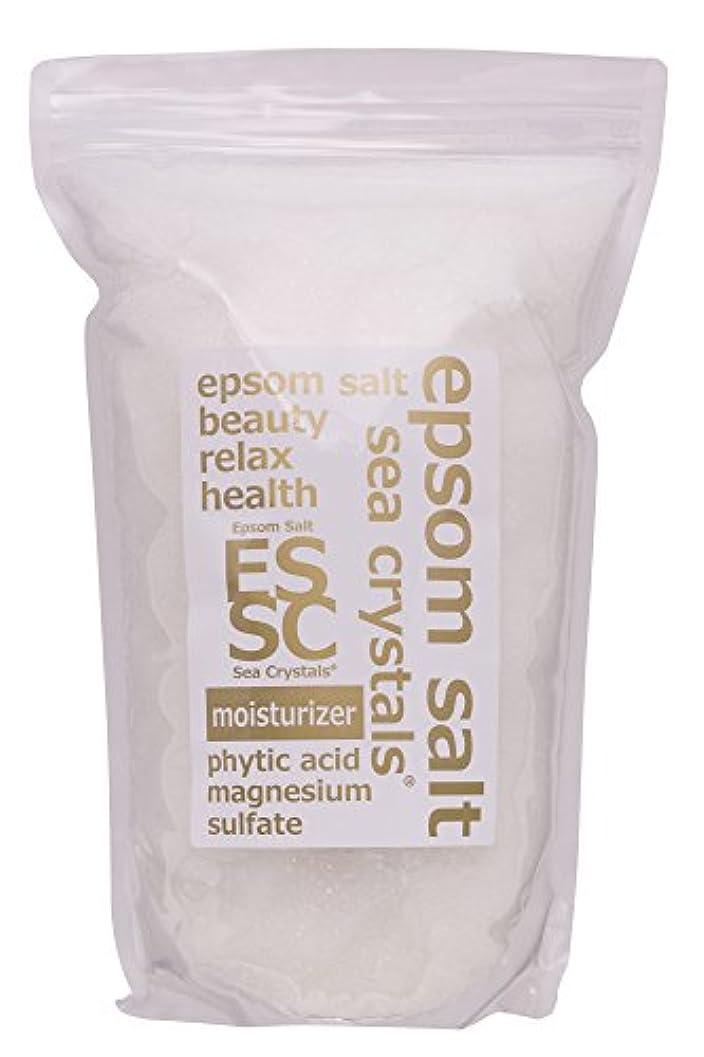 ソフトウェアサンプルミケランジェロエプソムソルト モイスチャライザー 2.2kg 入浴剤 (浴用化粧品)フィチン酸配合 シークリスタルス 計量スプーン付