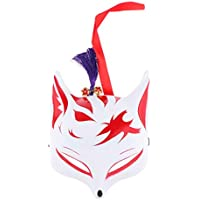 Prettyia Japanese Style Lowrie Half Mask Cosplay Mask for Masquerades Festival Costume Party Show