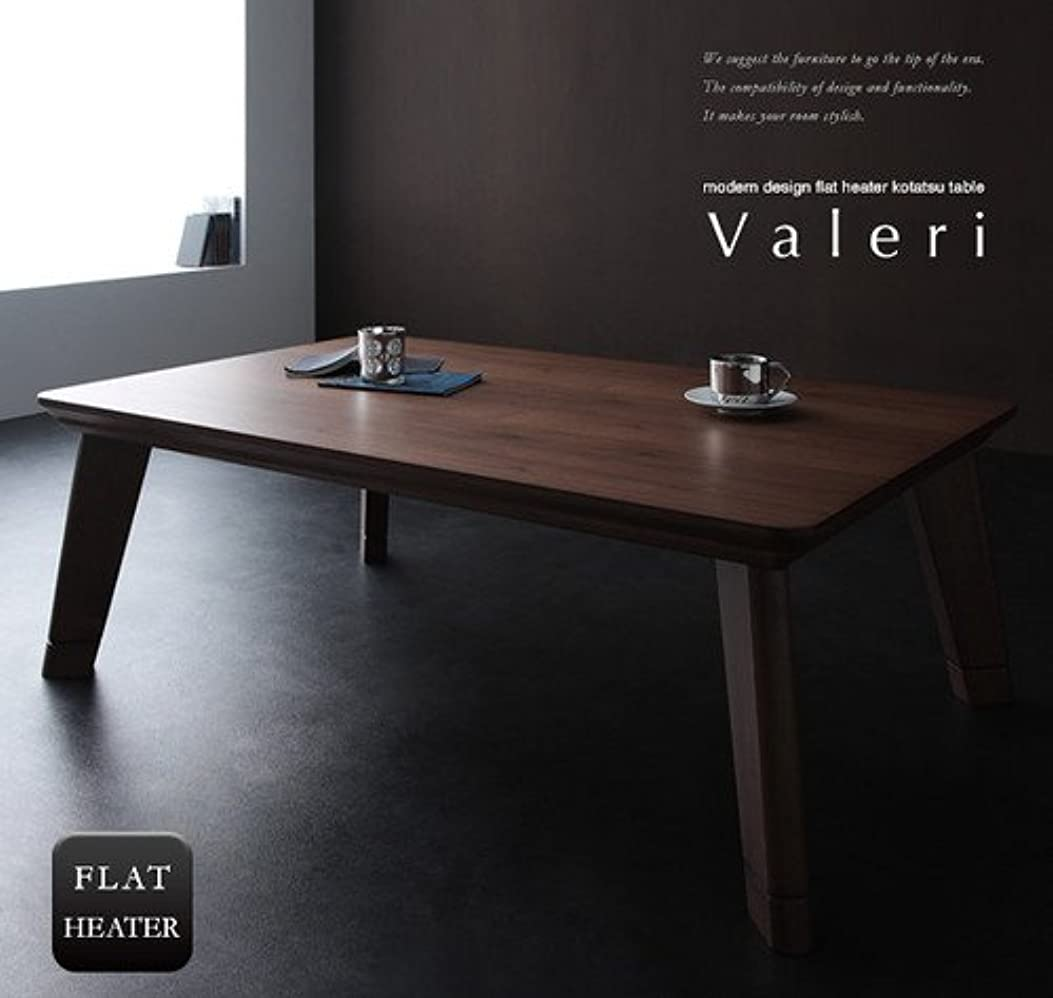 殺しますコーチカウントアップこたつ テーブル Valeri ヴァレーリ モダンデザイン フラットヒーター 正方形(80×80) ナチュラルアッシュ【????????品】