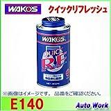 ワコーズ QR クイックリフレッシュ エンジン機能回復剤 E140 300ml E140 [HTRC3]