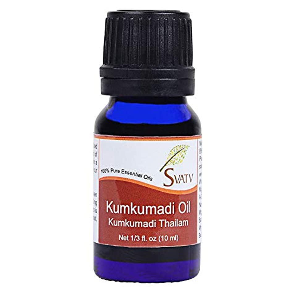 補充ショップ腕SVATV KUMKUMADI (kumkumadi thailam) Essential Oil 10 mL (1/3 oz)Therapeutic Grade Aromatherapy Essential Oil