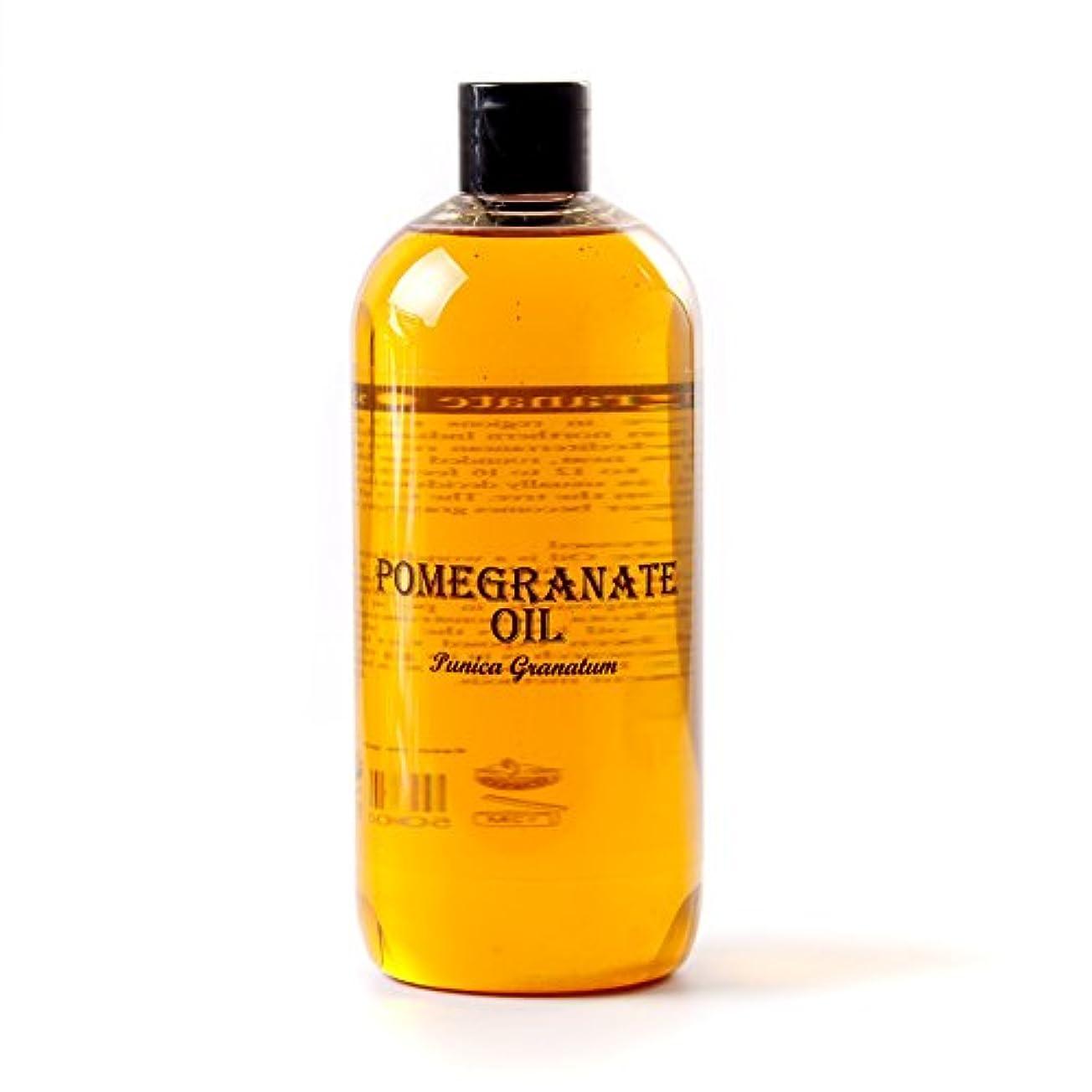 グローブ芸術的ハンカチMystic Moments | Pomegranate Carrier Oil - 1 Litre - 100% Pure