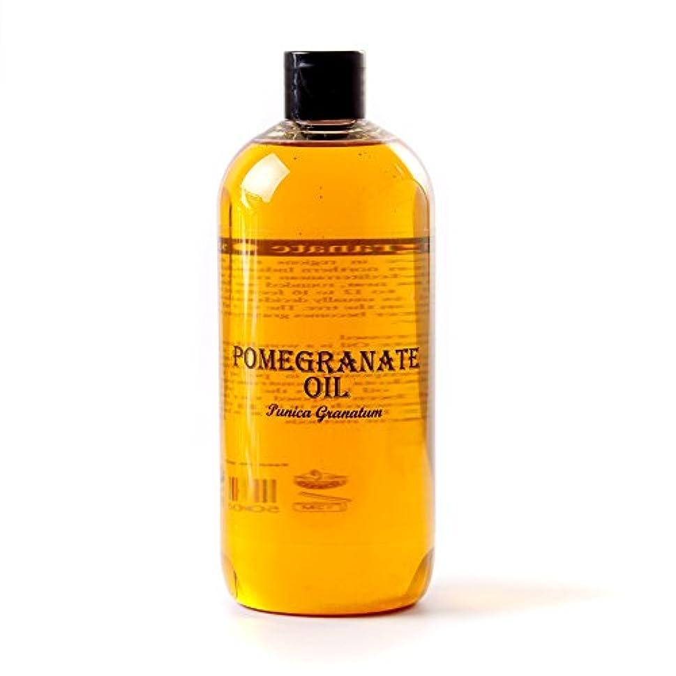 電気ジャンプ精神医学Mystic Moments | Pomegranate Carrier Oil - 1 Litre - 100% Pure