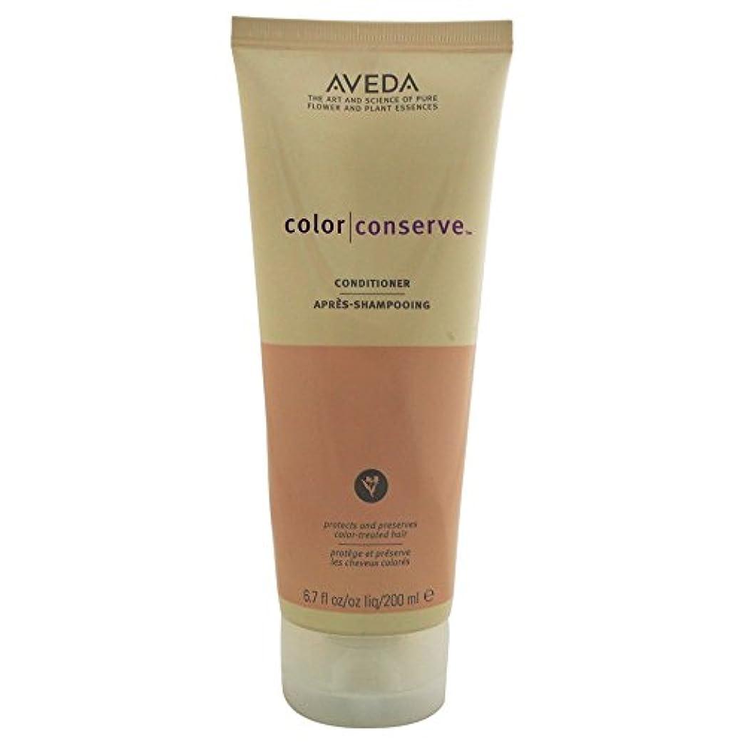 スラダムキウイ支店Aveda Color Conserve Conditioner 200ml [並行輸入品]