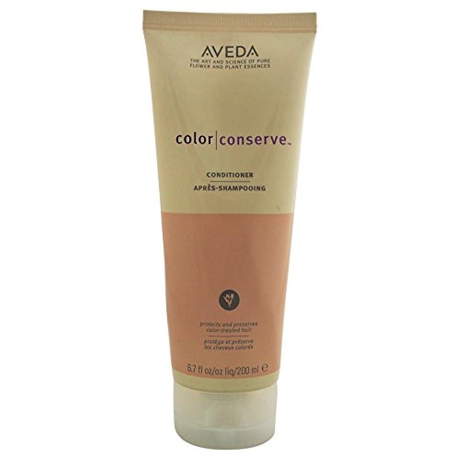 Aveda Color Conserve Conditioner 200ml [並行輸入品]