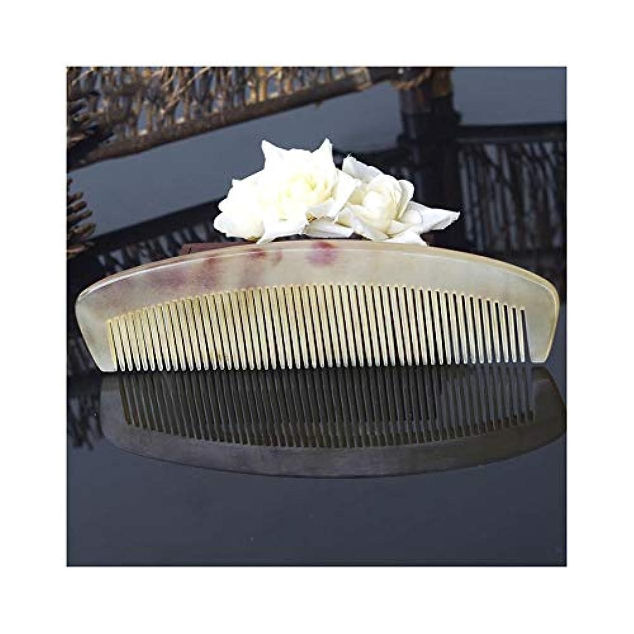 バリア特許たくさん羊ホーンくし - 女性と男性のための自然サンダルウッドコーム ヘアケア