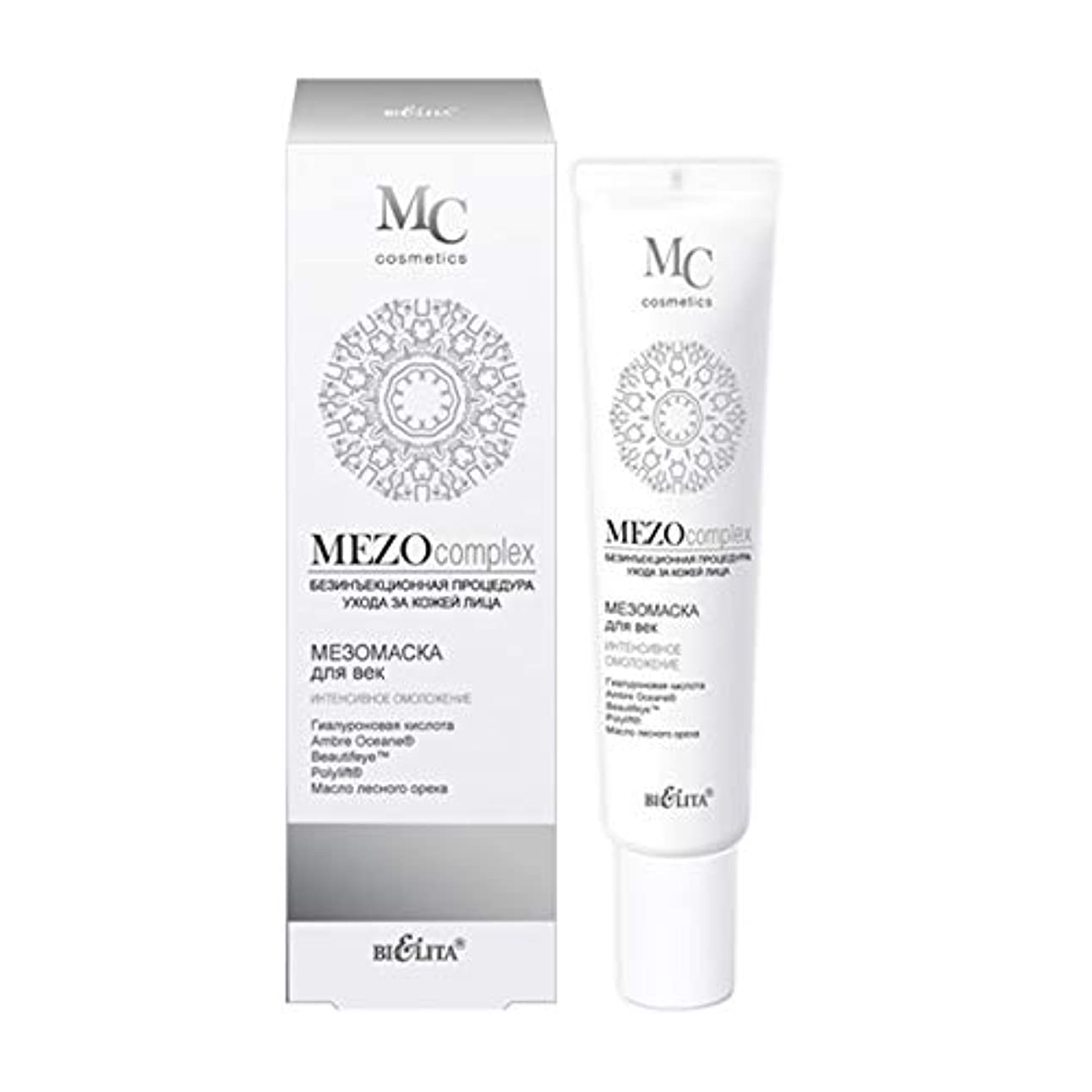 フェリー受ける剃るMezo complex | Mezo MASK for eyelids | Non-injection facial skin care procedure | Hyaluronic acid | Ambre Oceane | Beautifeye | Polylift | Hazelnut oil | Active formula | 30 ml