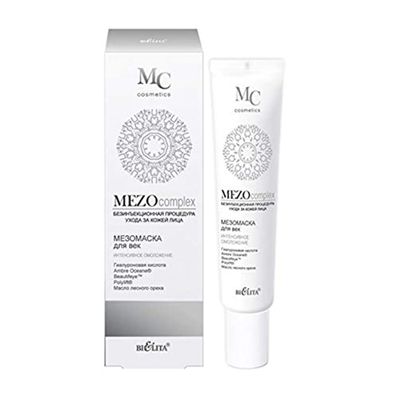 Mezo complex | Mezo MASK for eyelids | Non-injection facial skin care procedure | Hyaluronic acid | Ambre Oceane...