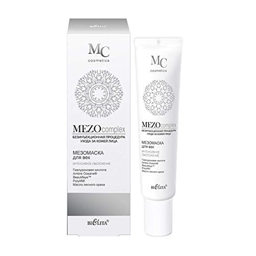 ホットアマチュア非効率的なMezo complex | Mezo MASK for eyelids | Non-injection facial skin care procedure | Hyaluronic acid | Ambre Oceane...