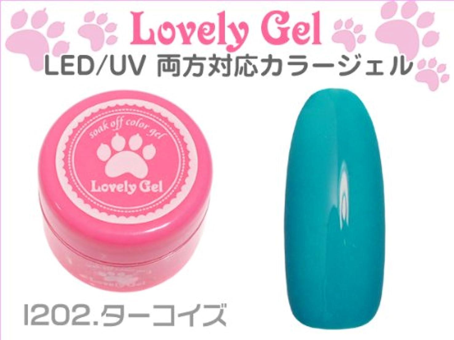 親愛な恋人金貸し;カラージェル 高品質 [I202.ターコイズ]ジェルネイルスモーキー&ダークカラー UV LED対応 柔らかくて塗りやすい