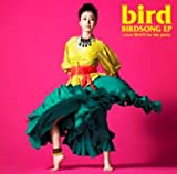 BIRDSONG EP-cover BEATS for the party-(初回限定盤) 画像