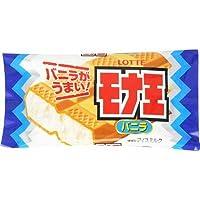 ロッテ モナ王 バニラ 160ml×20袋 【冷凍】(6ケース)