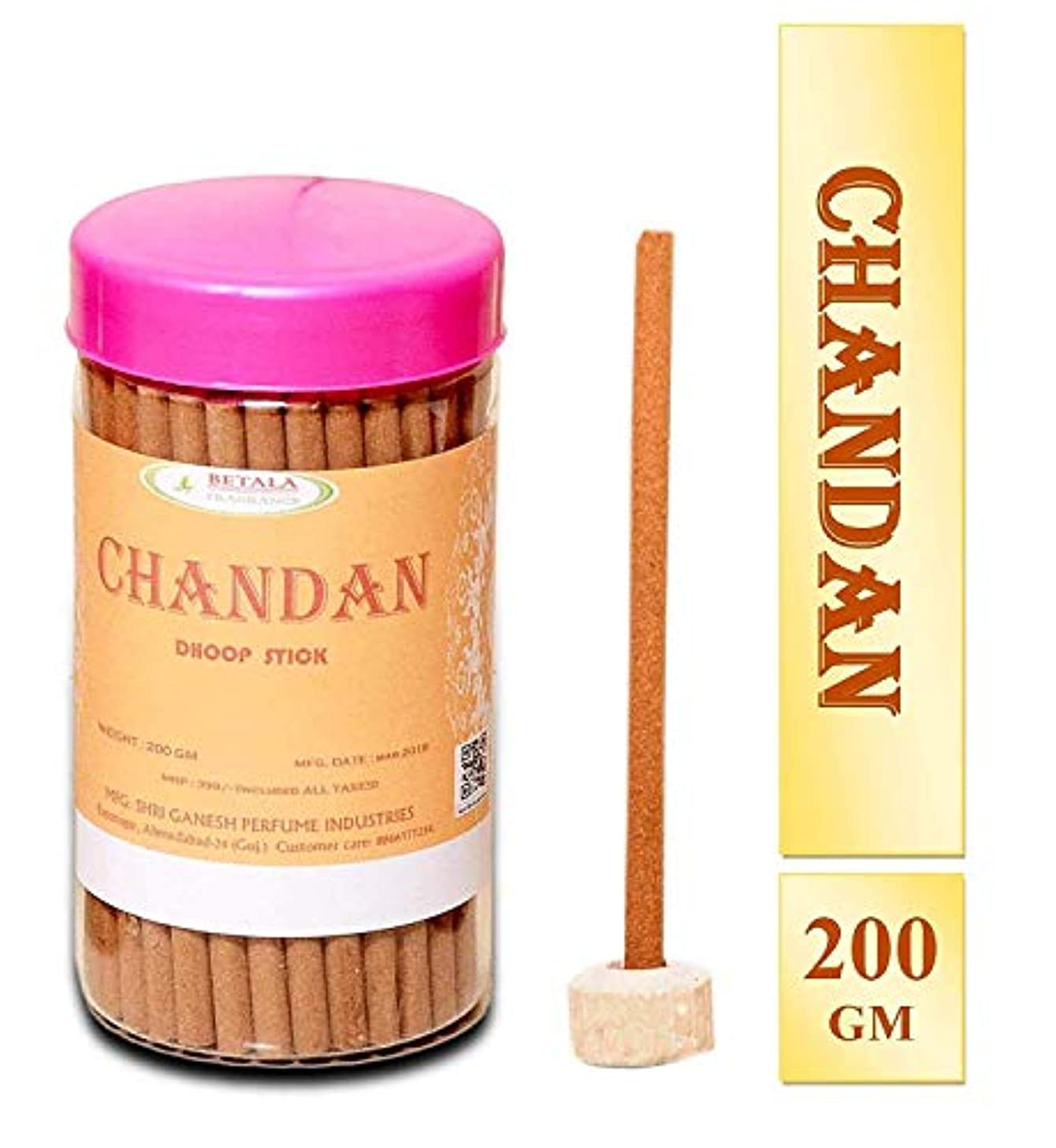 巨大な召集するプロジェクターBETALA FRAGRANCE Sandal/Chandan Dhoop Sticks Pack (200 g)