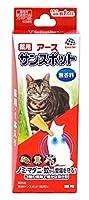 アース 薬用アースサンスポット 猫用 1本入り 【おまとめ60個】