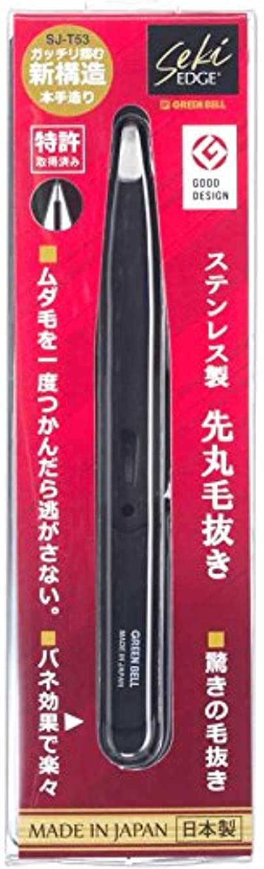 ベンチ暴力野心的ステンレス製先丸毛抜き SJ-T53