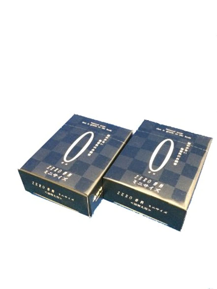 検査検査延ばすZERO ゼロ香料 詰め替え用 2個セット ミニ寸 サイズ 約60g