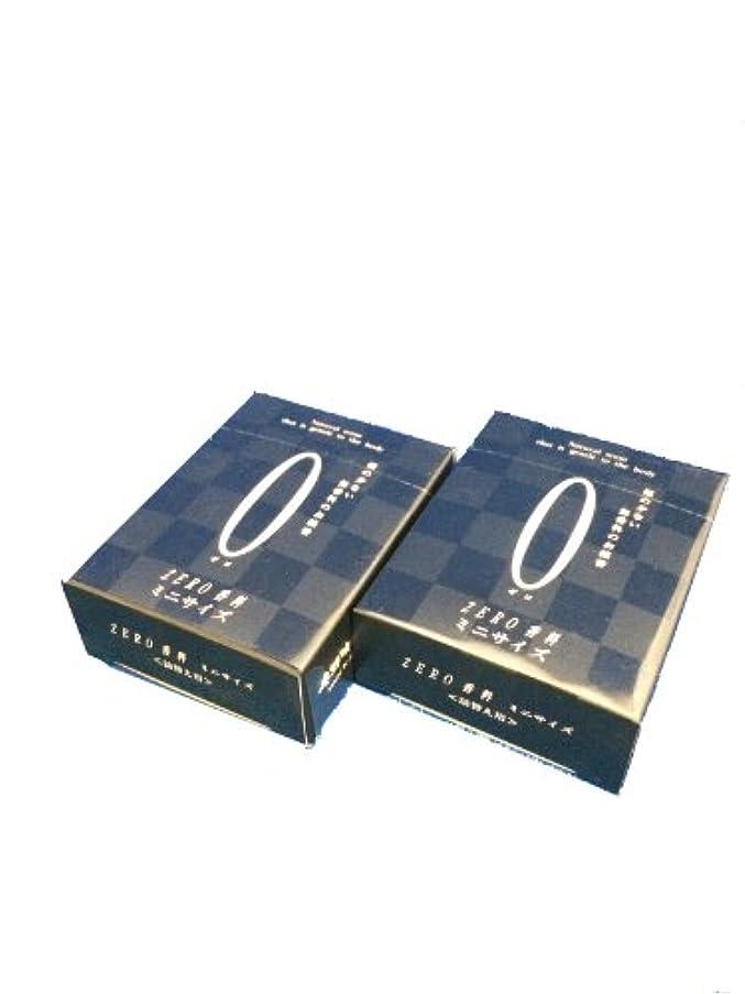 山積みの雄弁な行うZERO ゼロ香料 詰め替え用 2個セット ミニ寸 サイズ 約60g