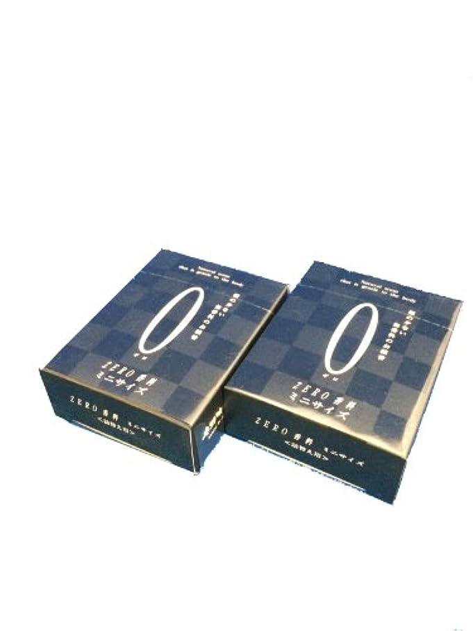 おびえた無一文旅行者ZERO ゼロ香料 詰め替え用 2個セット ミニ寸 サイズ 約60g