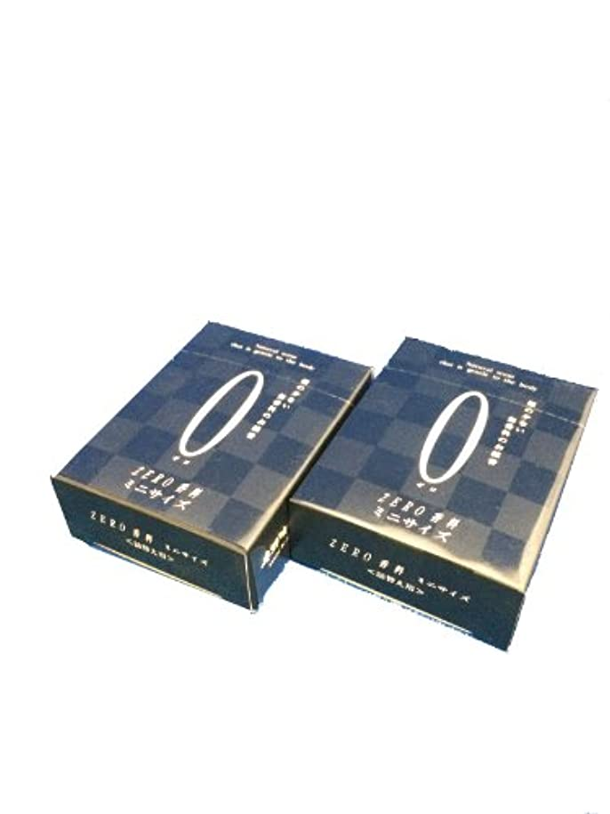 紳士気取りの、きざな記念碑的な究極のZERO ゼロ香料 詰め替え用 2個セット ミニ寸 サイズ 約60g