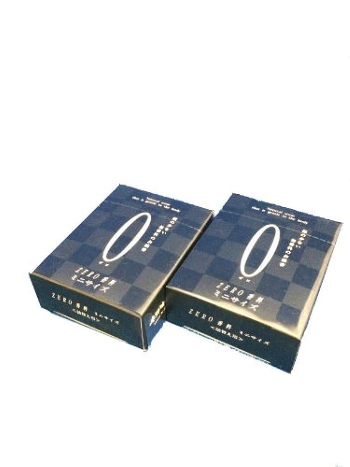 全体にメドレー人口ZERO ゼロ香料 詰め替え用 2個セット ミニ寸 サイズ 約60g