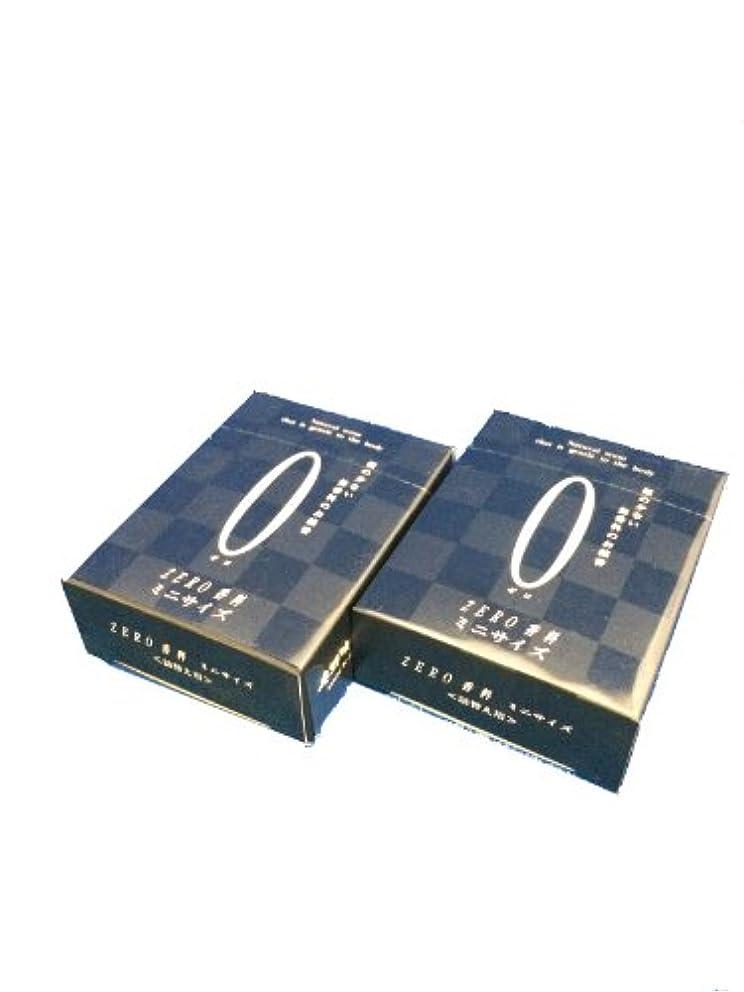 チャンス富豪ヘアZERO ゼロ香料 詰め替え用 2個セット ミニ寸 サイズ 約60g