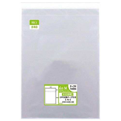 [해외]국산 두께 입 # 40 테이프 부착 A3 A3 용지 포스터 용 투명 OPP 봉투 (투명 봉투) 100 매 40 미크론 두께 (두께 입) 310x435 + 40mm 접이식 발송/Domestic thick bucket # 40 with tape A3 A3 paper · poster transparent OPP bag (transparent env...