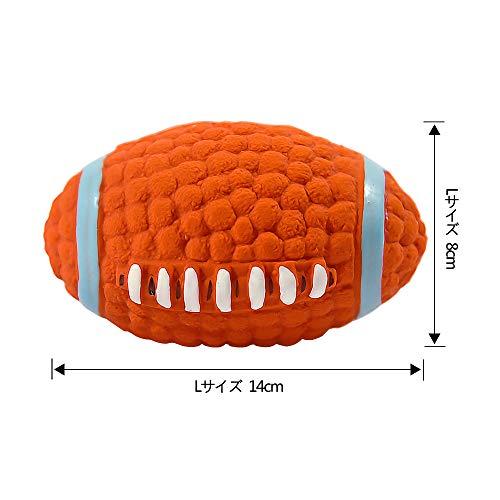Alincoo『犬用ボール音の出る犬用おもちゃLサイズ』