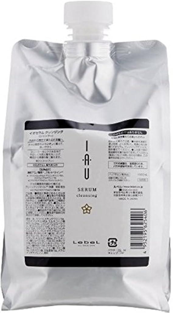 品種非常に超えてルベル イオ セラム クレンジング (シャンプー) 【詰め替え用】 1000mL [並行輸入品]