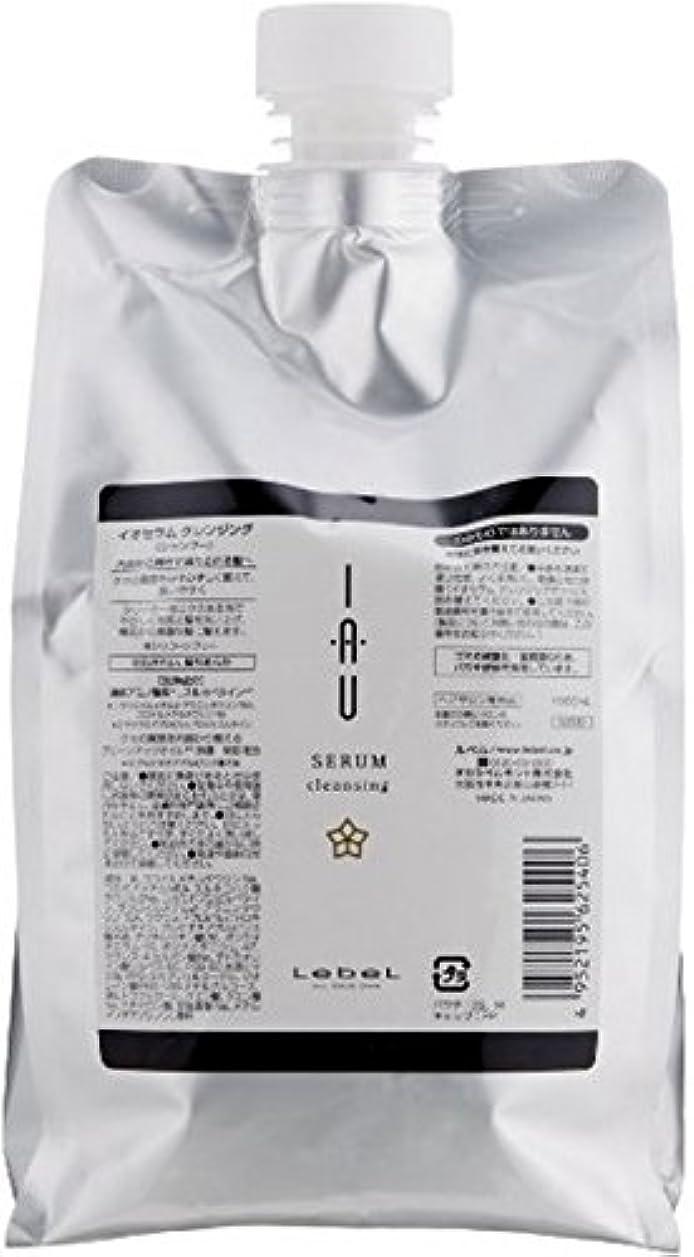 ブレンドレンダー湿気の多いルベル イオ セラム クレンジング (シャンプー) 【詰め替え用】 1000mL [並行輸入品]