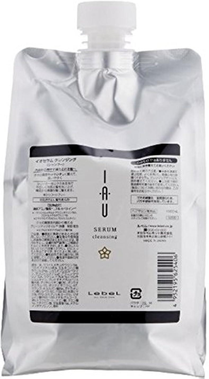花発掘ビジョンルベル イオ セラム クレンジング (シャンプー) 【詰め替え用】 1000mL [並行輸入品]