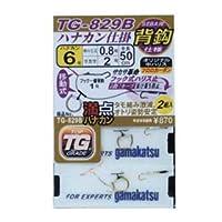 がまかつ(Gamakatsu) 満点ハナカン仕掛 TG-829B 7.5-1.5