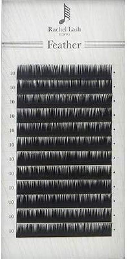 動作電圧シティボリュームラッシュ専用 0.06mm 漆黒フェザーラッシュ Cカール (0.06mm×11mm)