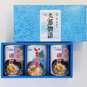 株式会社小袖屋 久慈の小袖屋 海女の磯汁×2缶、いちご煮×1缶アソートセット