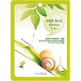 カタツムリ コラーゲン エッセンス マスク THE CURE シート パック 10枚セット 韓国 コスメ 乾燥肌 オイリー肌 混合肌