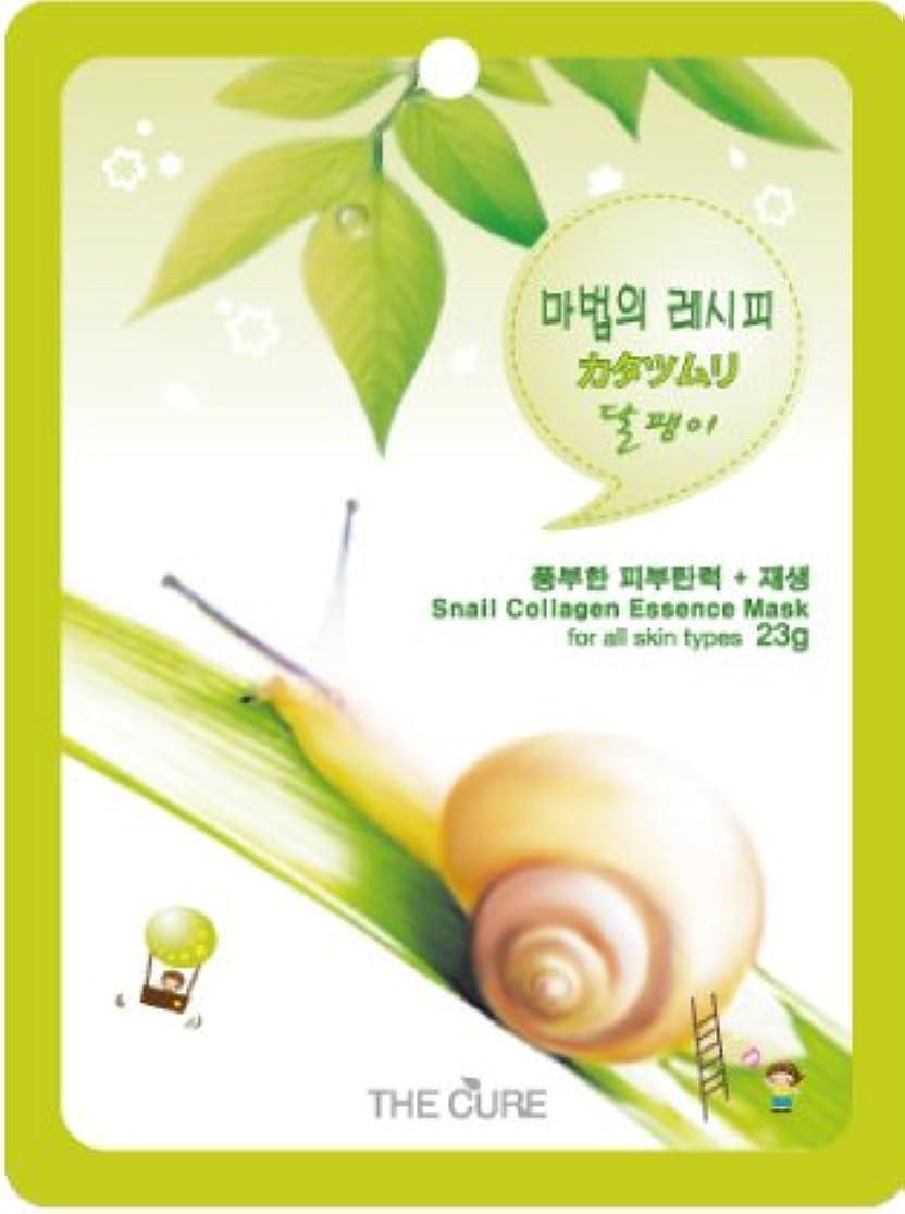 一部自動飲料カタツムリ コラーゲン エッセンス マスク THE CURE シート パック 10枚セット 韓国 コスメ 乾燥肌 オイリー肌 混合肌