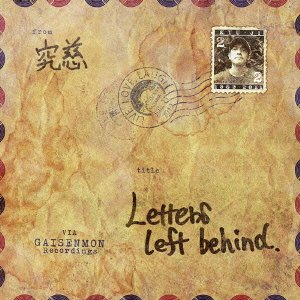 LETTERS LEFT BEHIND