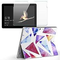 Surface go 専用スキンシール ガラスフィルム セット サーフェス go カバー ケース フィルム ステッカー アクセサリー 保護 水彩 カラフル 010490