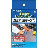 ==まとめ== 東洋アルミ・東洋・キッチンアルミテープ・70・-×10点セット-