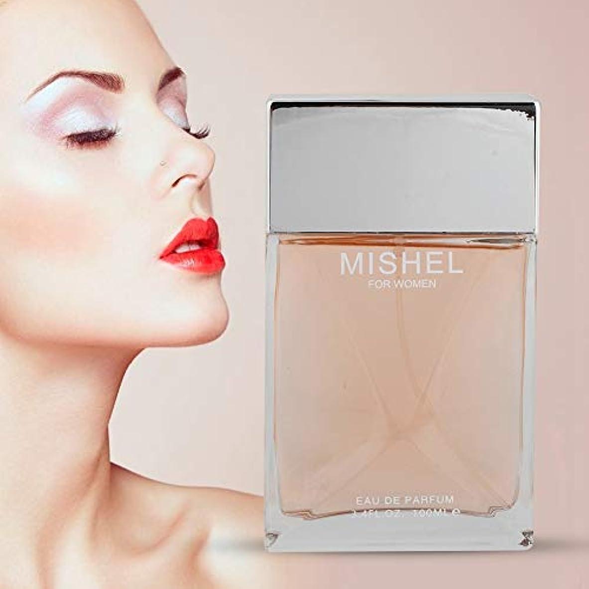 漏斗トレイル不完全な100ML女性用香りスプレー、女性用の長持ちする軽い香水、女性用のさわやかな香水スプレー、女性への完璧な贈り物としてのエレガントなデザイン