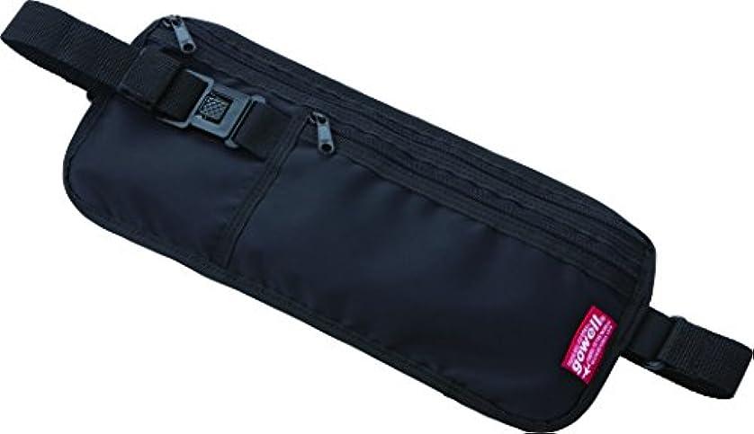船酔いランチョン討論スキミング防止 旅行用 シークレットベルト 腹巻き 仕様 の スリムガード ( パスポート などに) ブラック GW-0902-009