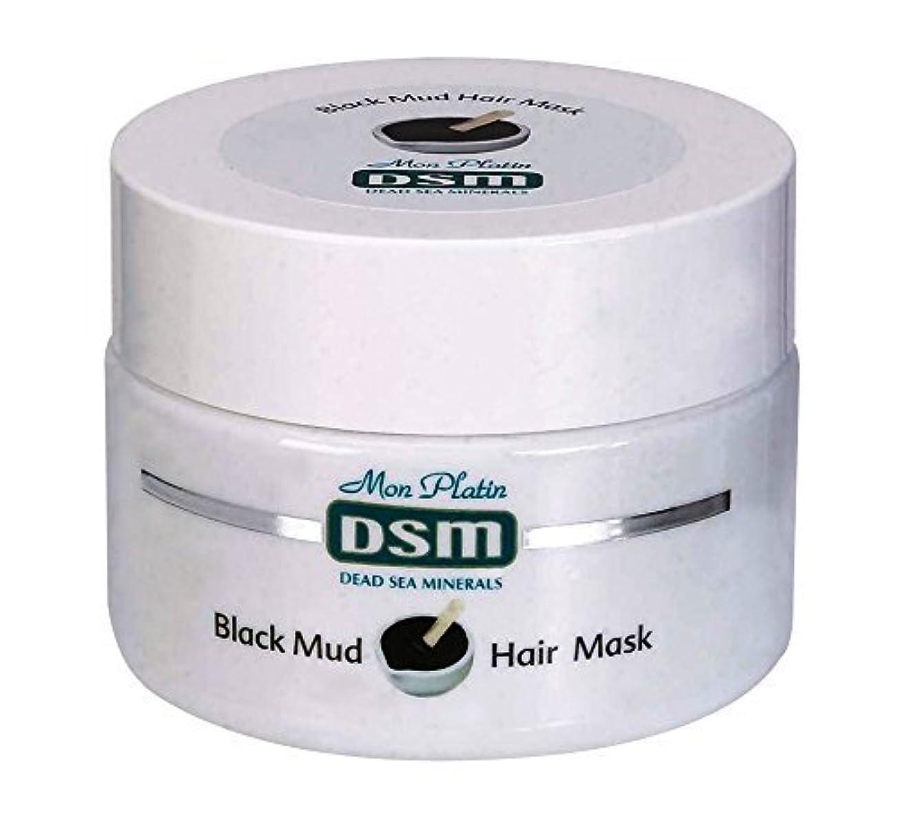 森林君主嘆く頭皮と髪のための髪の泥マスク 250mL 死海ミネラル 天然 お手入れ 美容 イスラエル 全皮膚タイプ ビタミン (Mud Hair Mask  for Scalp & Hair)