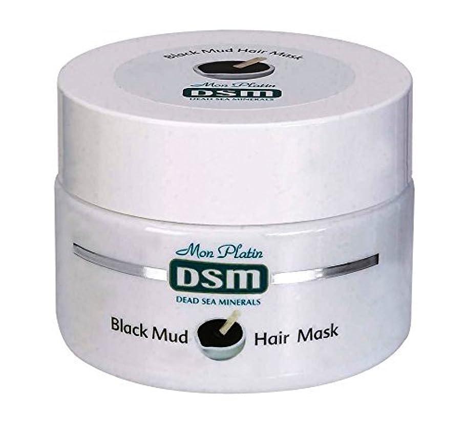 意図ストレッチジェスチャー頭皮と髪のための髪の泥マスク 250mL 死海ミネラル 天然 お手入れ 美容 イスラエル 全皮膚タイプ ビタミン (Mud Hair Mask  for Scalp & Hair)