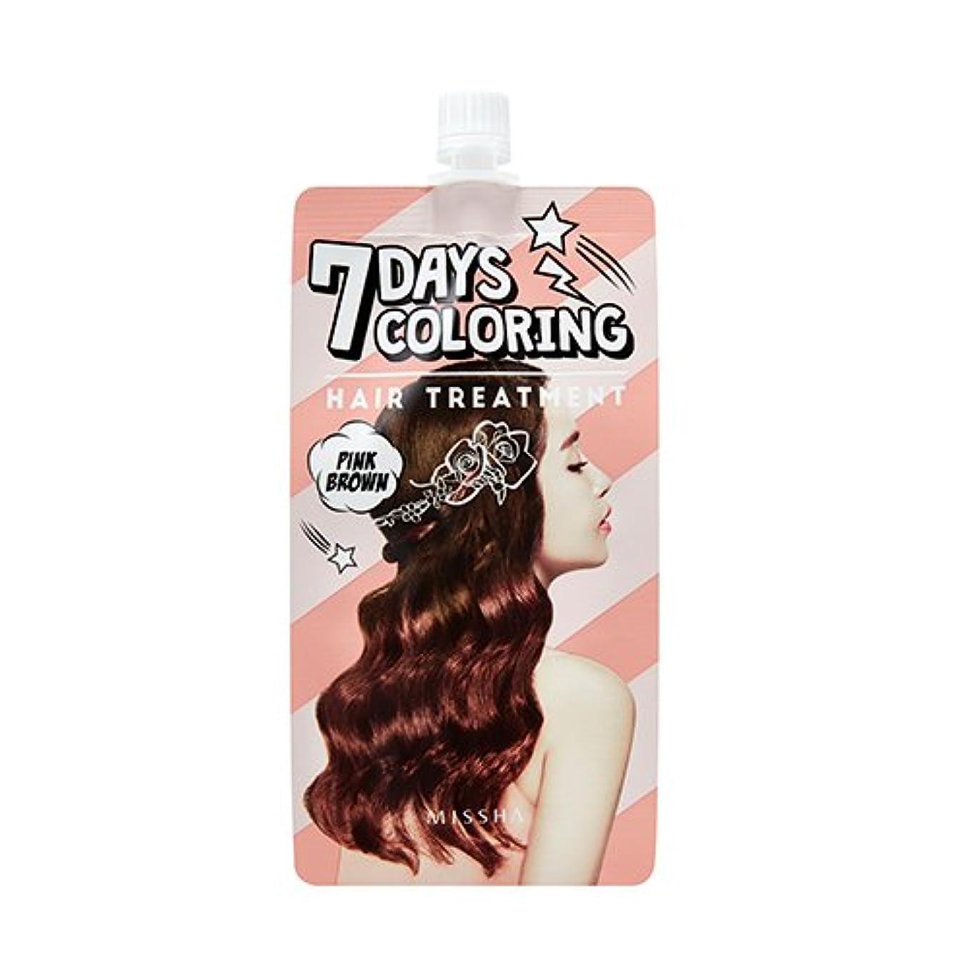 小切手球体瞳MISSHA 7 Days Coloring Hair Treatment 25ml/ミシャ 7デイズ カラーリング ヘア トリートメント 25ml (#Pink Brown) [並行輸入品]