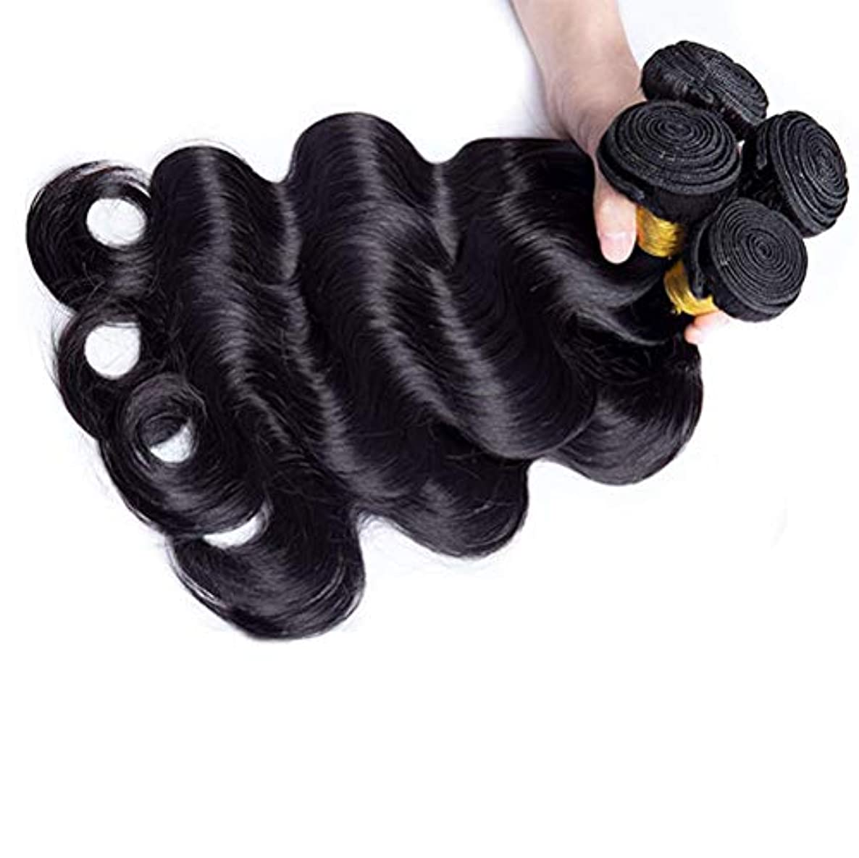 実装する流出アマゾンジャングル女性130%密度ブラジルのバージンルースディープウェーブ1バンドル人間の髪未処理のRemyミンクルースカーリーヘアエクステンション織り
