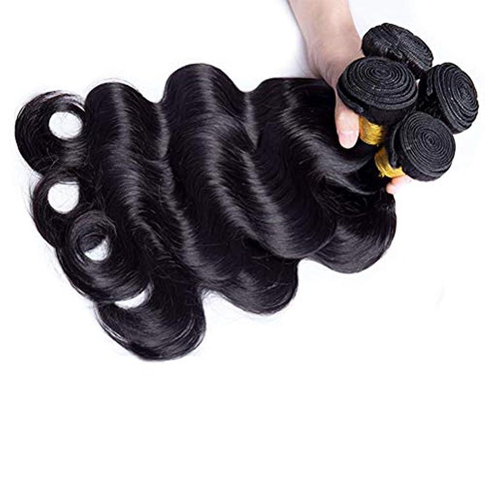 わかる実際無視できる女性130%密度ブラジルのバージンルースディープウェーブ1バンドル人間の髪未処理のRemyミンクルースカーリーヘアエクステンション織り