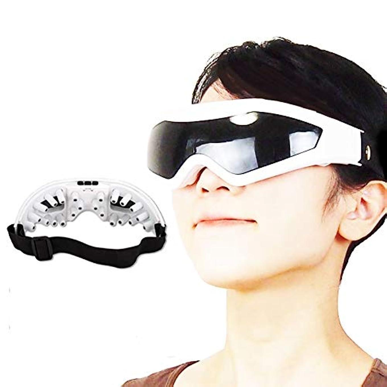 思春期のストレスの多いベイビーアイマッサージャー アイケア 眼のマッサージ器 アウトレット品