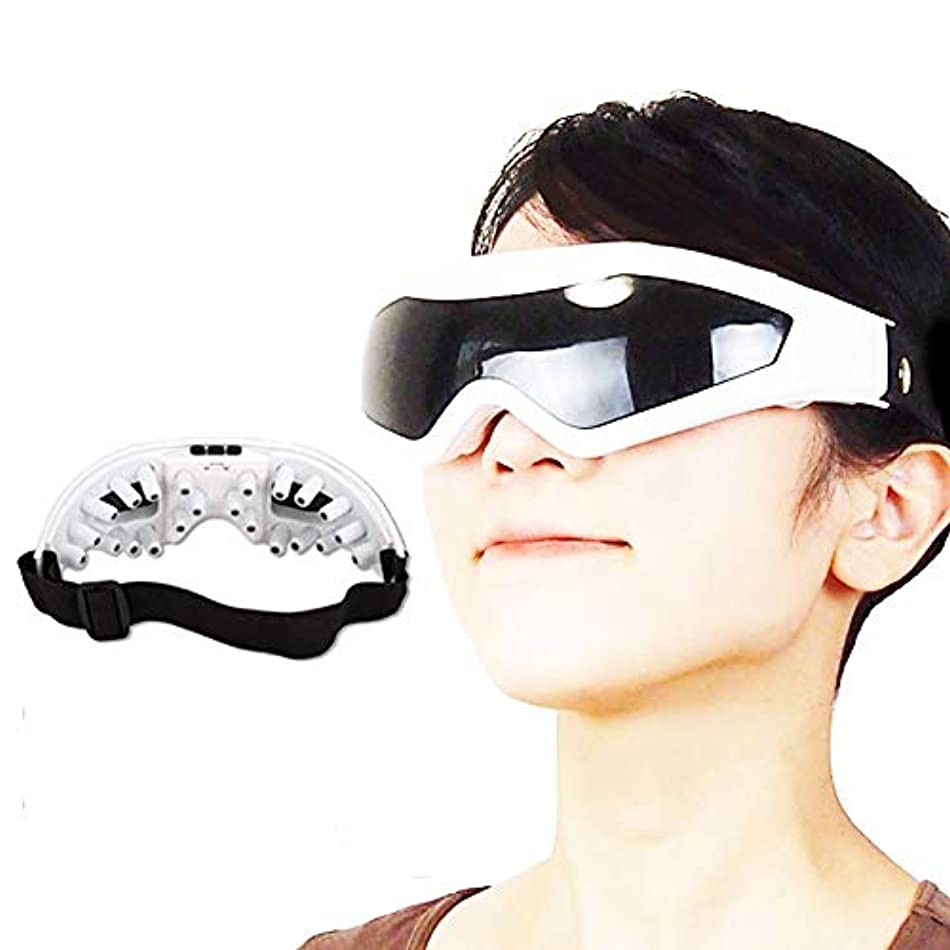 区別希少性アルミニウムアイマッサージャー アイケア 眼のマッサージ器 アウトレット品